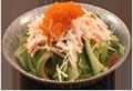 Foto Kani Salad